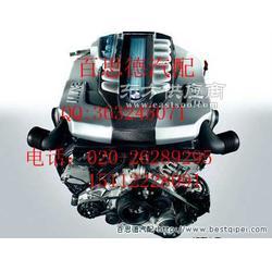 捷豹XF原装拆车高压包点火线圈,捷豹XF原装发动机附件原厂件图片