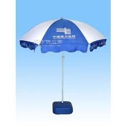 太阳伞制作厂家雨伞设计广告伞太阳伞图片