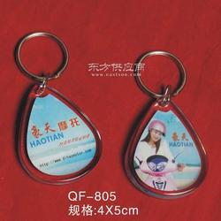 礼品钥匙扣制作厂家钥匙扣制作厂家钥匙扣图片