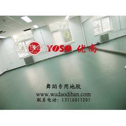演出用舞蹈地胶舞蹈教室用地板舞台用地胶图片