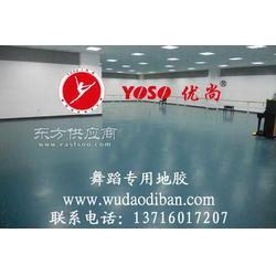 专用地板塑胶舞蹈地板pvc舞蹈地板图片