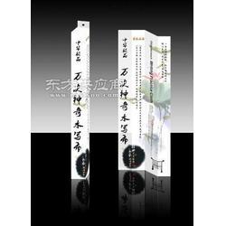 中華創新毛筆文具丨中華書法用品丨中華文化用品圖片