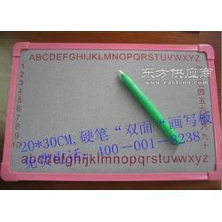 中华文化用品 创新毛笔文具 清水书法练习图片