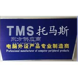 托马斯键盘鼠标制造商-生产商图片