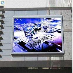 高亮度户外电子屏幕图片
