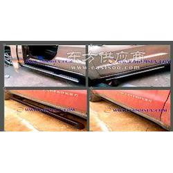14款大切诺基电动踏板切诺基原装降夹电动踏板图片
