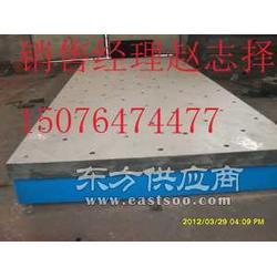 船用火工平板厂家铸钢火工平板规格火工平台图片