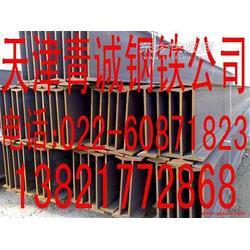 30工字钢-30工字钢图图片