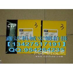 销售卡特发动机3306活塞环6I0497图片