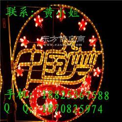 魅力led中国梦过街灯图片
