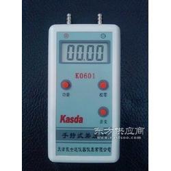 K0601V智能压力风速仪图片