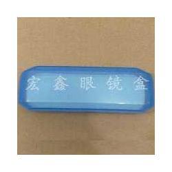 塑料眼镜盒厂家图片