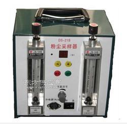 厂家现货出售DS-21B 型全粉尘采样器图片