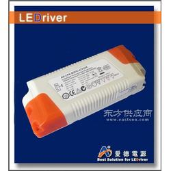 36W可控硅调光筒灯电源品牌公司可控硅调光LED电源商图片