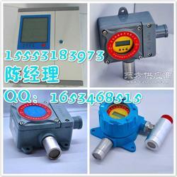 氨气气体检测仪适配探测器图片