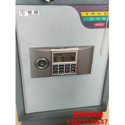 商务办公用星辉保险柜电子密码锁机械结构方便好用双保险图片