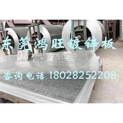 HC380LADZ5050-0图片