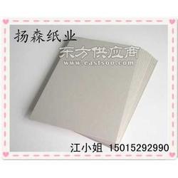 双灰纸仿进口双灰纸进口双灰纸的终结者图片