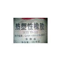 SBS YH-1401 中石化巴陵图片