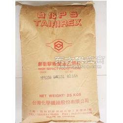 GPPS GP5250 台湾台化 GP5250图片