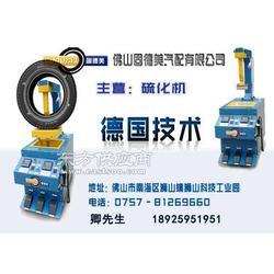 火补机补胎机轮胎硫化机补胎工具图片