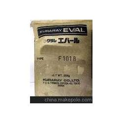 吹膜级EVOH图片