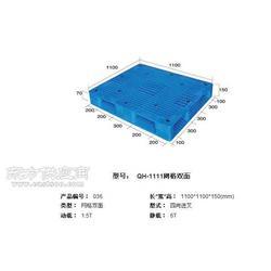 昆山川字型蓝色塑料托盘图图图片