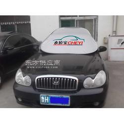 蓝瑟哈飞赛豹夏季遮阳防暴晒遮阳伞 生产厂家图片