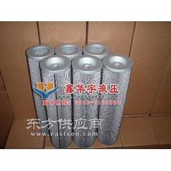 供应艾珍16253912液压滤芯图片