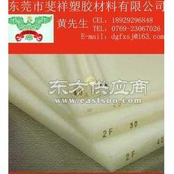 进口PA12塑料棒/进口PA12塑料棒图片