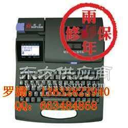 號碼管打字機碩方TP66i圖片