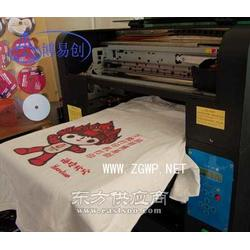 Ipad新款真皮保护套博易创万能打印机图片