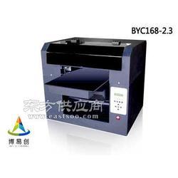 博易创-供应条形码平板打印机图片