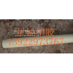 PSU圆棒高强度塑料棒图片