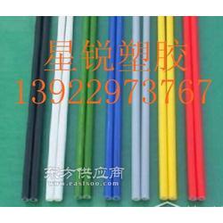 PSU塑料棒防辐射PSU棒材图片