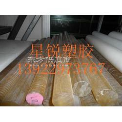 聚砜棒是什么材料防辐射吗图片