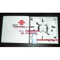 厂家供应中国联通专用光纤信息插座光纤信息面板图片