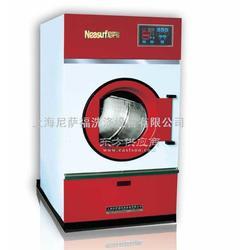 烘干设备报价烘干设备35kg烘干设备图片