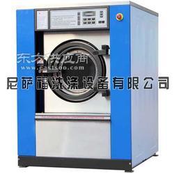15公斤工业洗衣机什么样的牌子好水洗机是多少图片