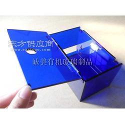 蓝色半透明亚克力盒 澳门金沙娱乐平台保护盒 收纳盒图片