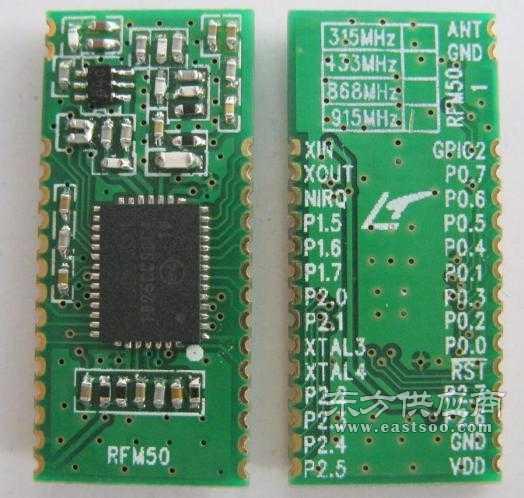 RF模块无线模块无线射频芯片IC SOC芯片与模块图片