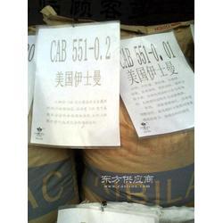 CAB 551-0.01 CAB 553-0.4图片