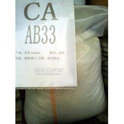 CA-CM155-CA-1566图片