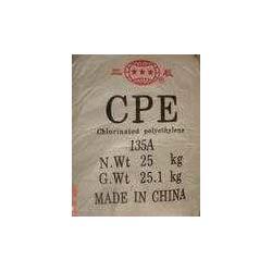 CPE 135A CPE 135B现货图片