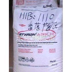 HIPS HT50现货图片
