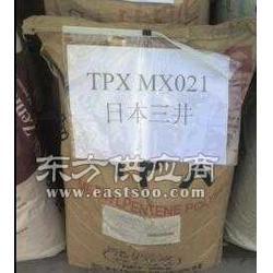 TPX T110 TPX DX820图片