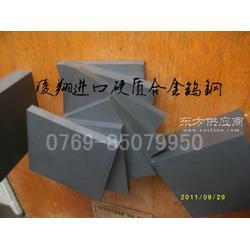 p20穿线孔钨钢圆柱日本进口钨钢长条进口钨钢精磨棒图片
