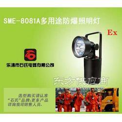 磁吸式巡检工作灯防汛查险充电工作灯图片