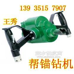 新品气动锚杆钻机 锚杆钻机用途 矿用液压锚杆钻机图片