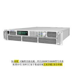 SP120VDC4000WLIST波形编辑功能直流电源图片